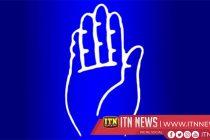 ஸ்ரீ லங்கா சுதந்திர கட்சிக்கு புதிய மாவட்ட தலைவர்கள் நியமனம்