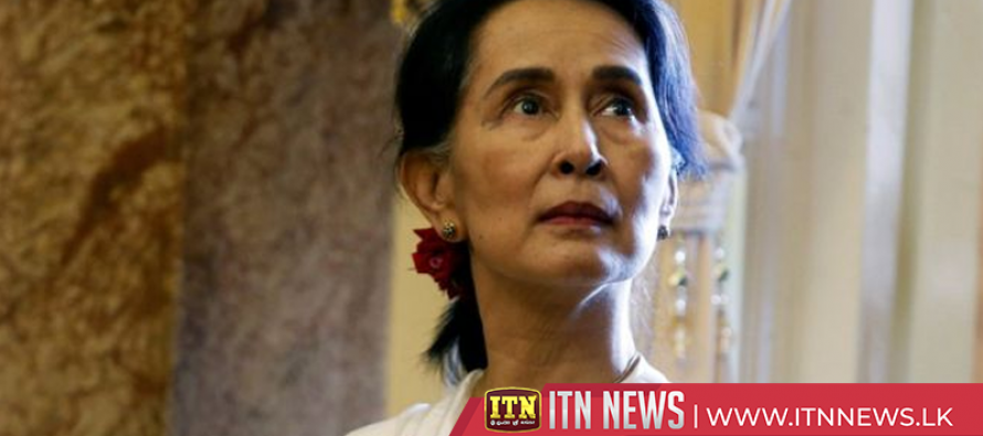 Canada MPs vote to strip Aung San Suu Kyi of honorary citizenship
