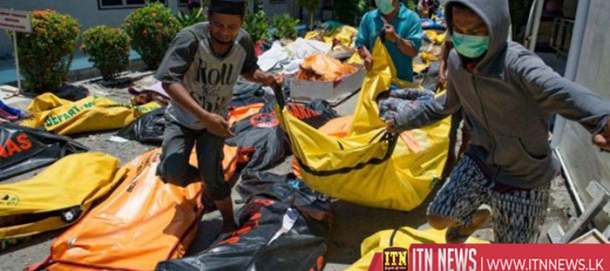 சுனாமியால் குறைந்தது 832 பேர் பலியாகியிருக்கலாம்