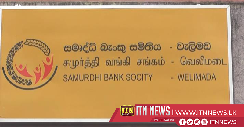 Samurdhi entrepreneurship program underway