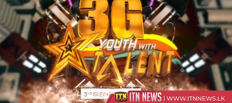 Youth With Talent promotional tour ends tomorrow