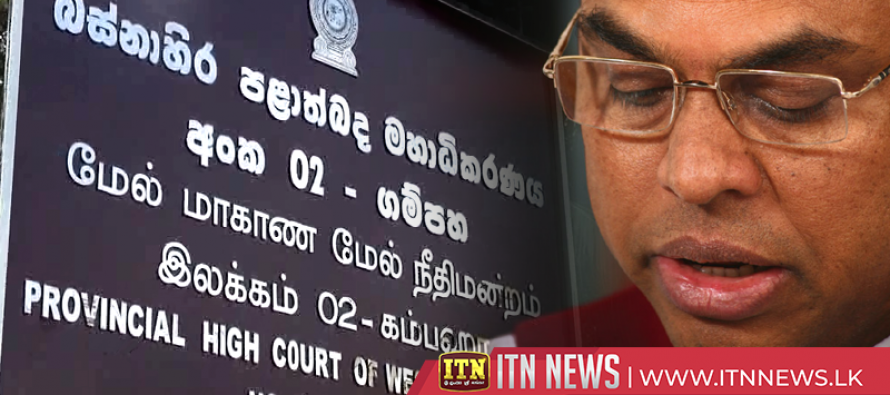 Case against Basil Rajapaksa on the Malwana land will heard continuously