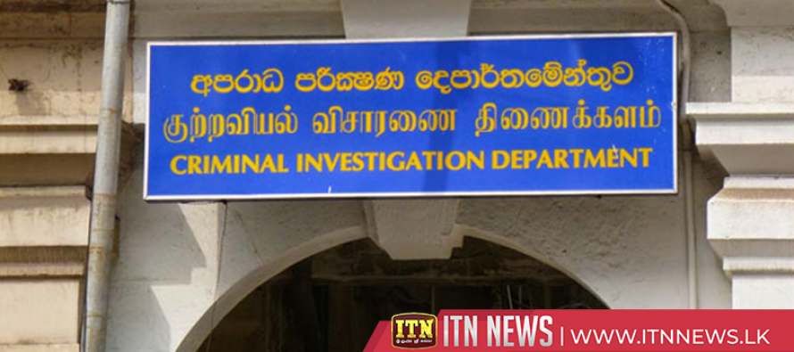 CID to record statement from President on assassination attempt