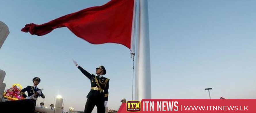 Beijing holds flag-raising ceremony to mark 69th Chinese National Day