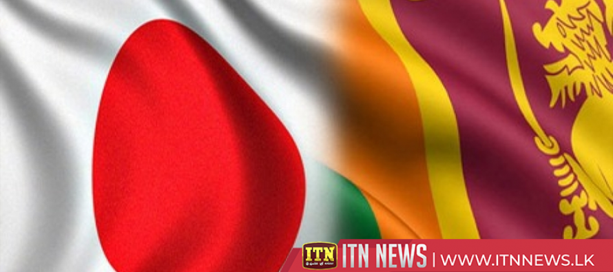 Japanese businessmen to expand investment opportunities in Sri Lanka