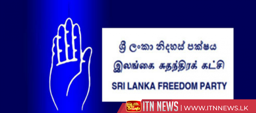SLFP Central Committee meets