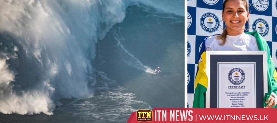Record wave surfed by a woman confirmed