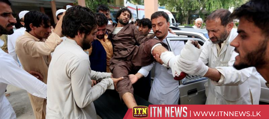 Suicide bomber in Afghanistan targets election rally