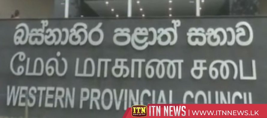 AlteringGrade One admission circular by the Western Province contravenes the Constitution – AG
