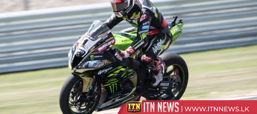 Rea races to ninth straight Superbikes win to tie record
