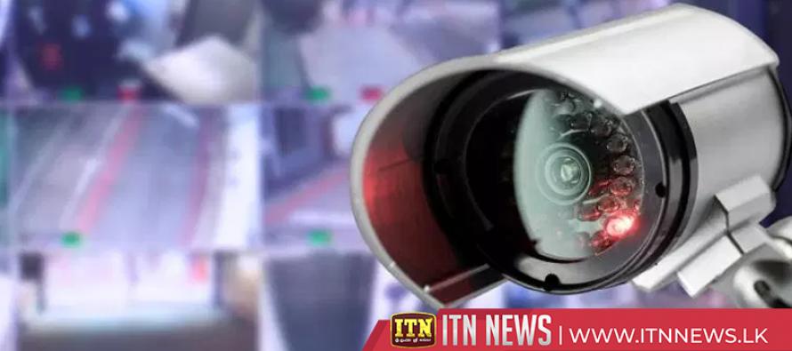අධිකරණයටත් CCTV