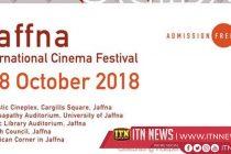 யாழ்ப்பாணத்தில் சர்வதேச திரைப்படவிழா