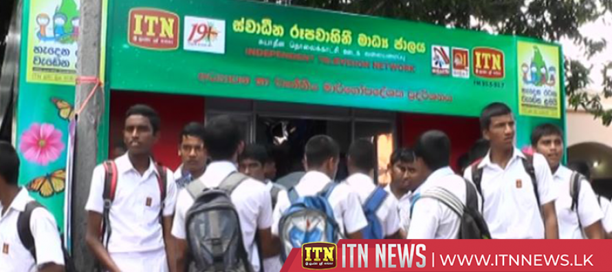 Education, Vocational and Guidance Exhibition in progress in Kuliyapitiya