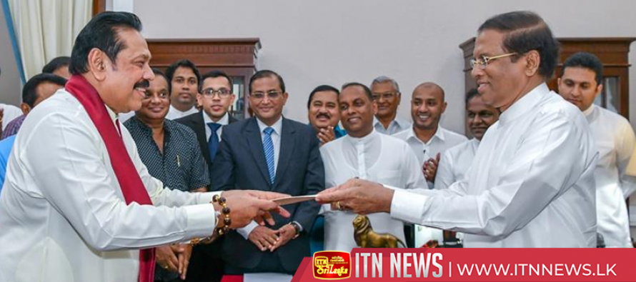 Lawyers say appointment of new PM is constitutional