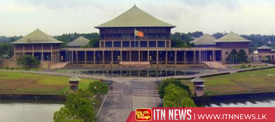 Government party members boycott Parliament