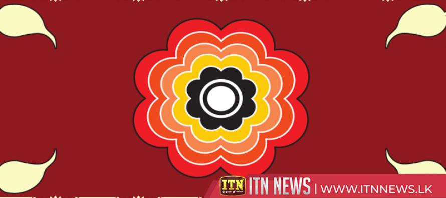 ஊடக ஜனாதிபதி விருது வழங்கும் நிகழ்வு எதிர்வரும் 10ஆம் திகதி