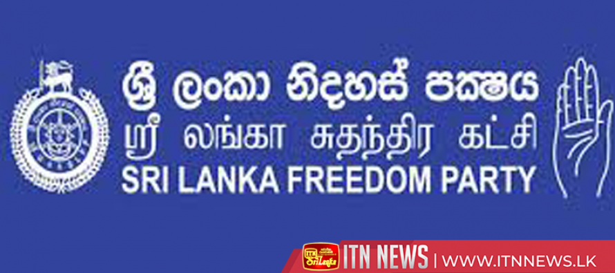 SLFP says new government will take forward the country