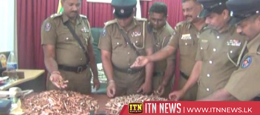 Suspects arrested with 3,000 ammunition
