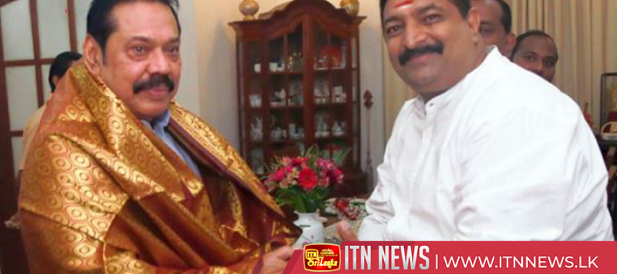 UNP MP Wadiwel Suresh supports the new PM