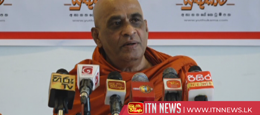 Maha Sangha says people expected a change