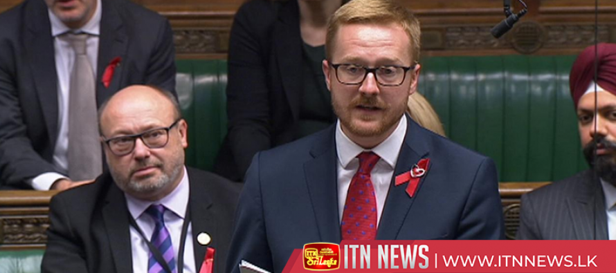 British lawmaker reveals to parliament he is HIV positive