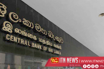 The Central Bank of Sri Lanka warns about scammers and fraudsters