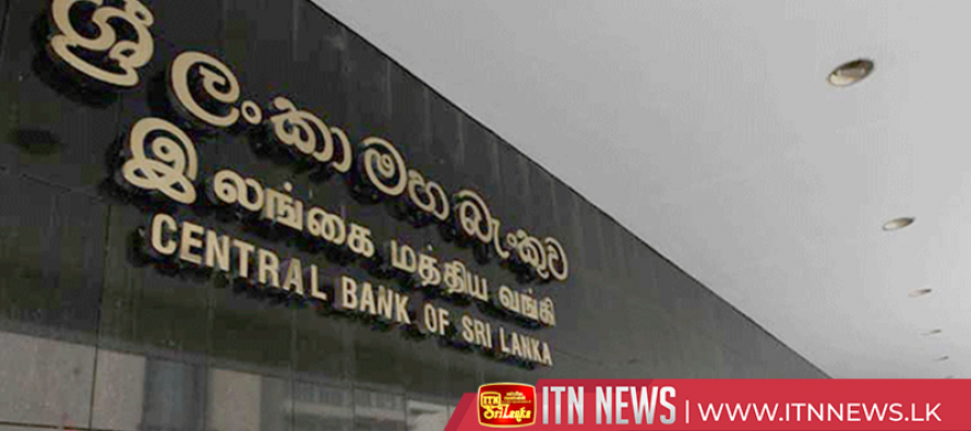 Central Bank disagrees with credit ratings in Sri Lanka by Fitchand S & P agencies