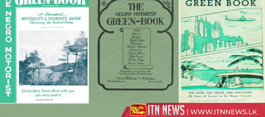 """Green Book"" scheduled to be released this month"
