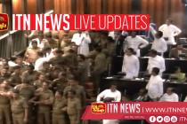 LIVE UPDATE : பாராளுமன்றம் எதிர்வரும் 19ம் திகதி வரை ஒத்திவைப்பு
