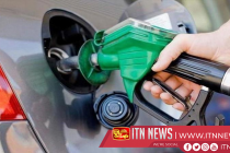 Petrol and diesel prices reduced by five rupees