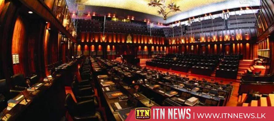 இன்றைய பாராளுமன்ற அமர்வில் ஆளும் கட்சி உறுப்பினர்கள் கலந்துகொள்ளவில்லை