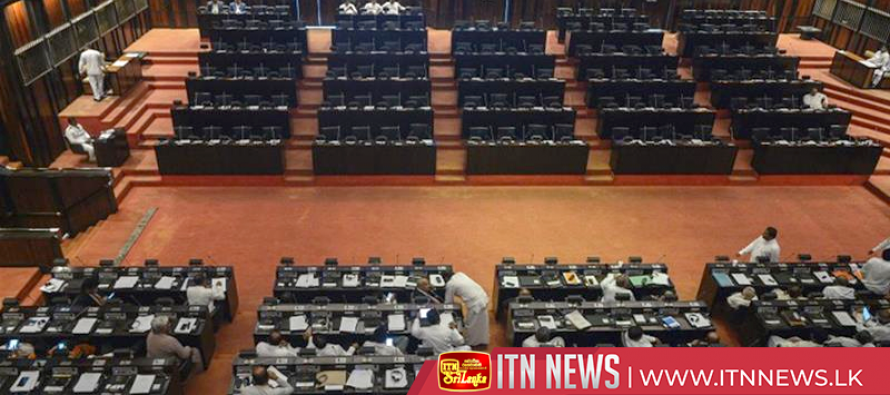 Parliament meets with only Opposition in attendance