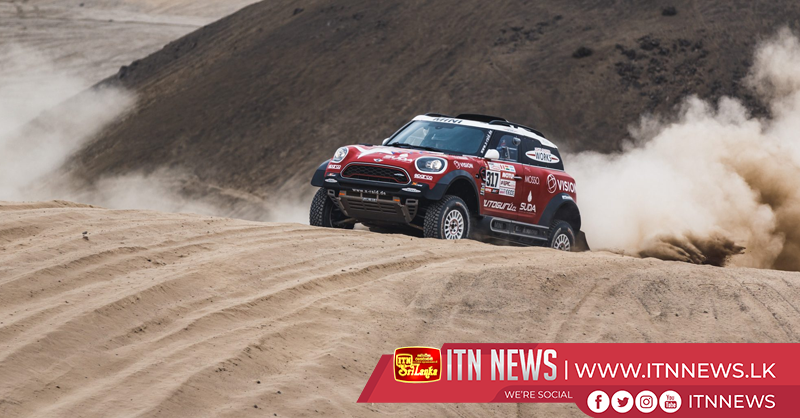 Drivers get set for Peru's 'crazy' Dakar rally course