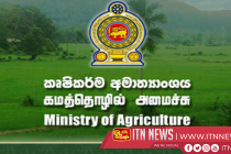 Agriculture innovations forum to uplift agriculture industry