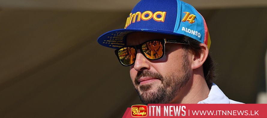 Alonso retires from F1 as Kubica returns ahead of Abu Dhabi