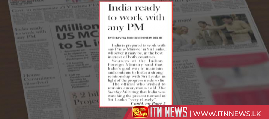 India to work with Sri Lankan Prime Minister