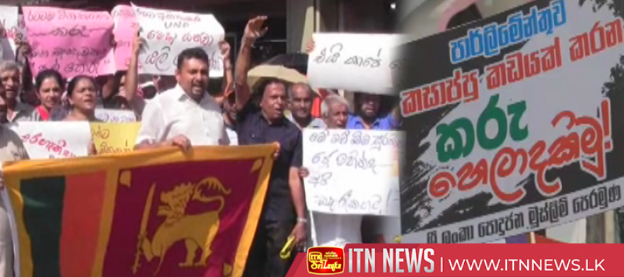 Further protests staged against the Speaker
