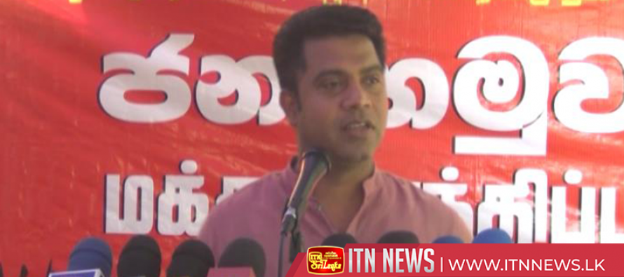 JVP says law should be enforced against Ranil Wickremasinghe