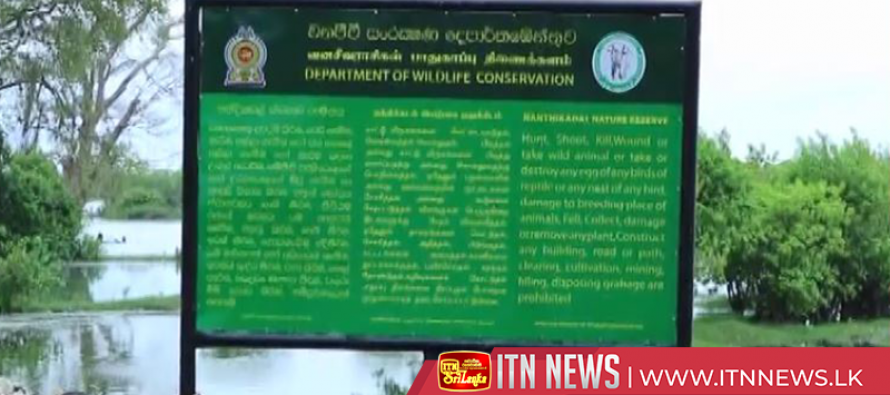 Nandikadal Lagoon declared a wildlife conservation zone