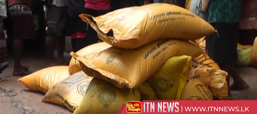 Fertilizer distributed at a low cost of 500 rupees per bag