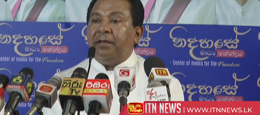 Minister S.B. Dissanayake says they can show a majority if necessary before the 14th