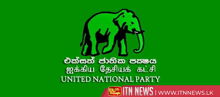 UNP holdsmeeting to select a new leader