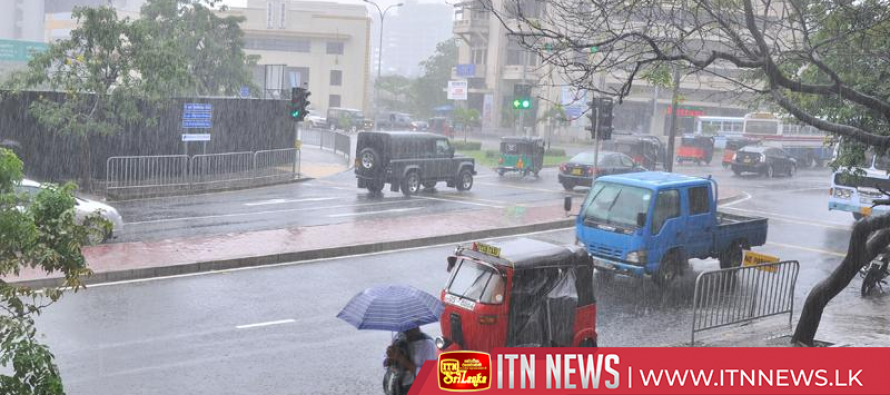 Rainy weather condition is expected to continue