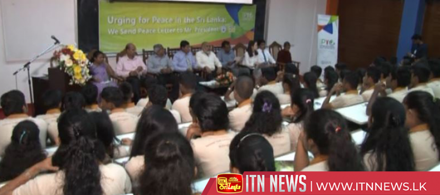 New Peace Law introduced for Sri Lanka as a National Policy