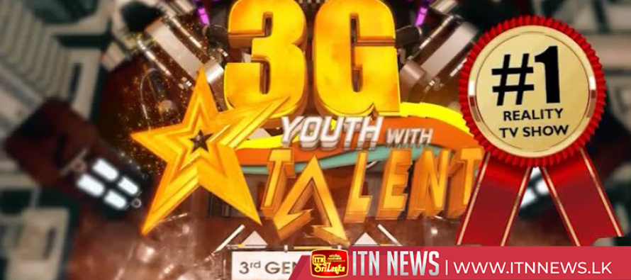 Youth with Talent 3rd generation commences