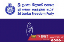 Minister Rajitha speaks of organizers joining the United National Front