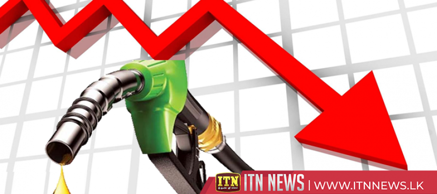 Fuel prices are reduced