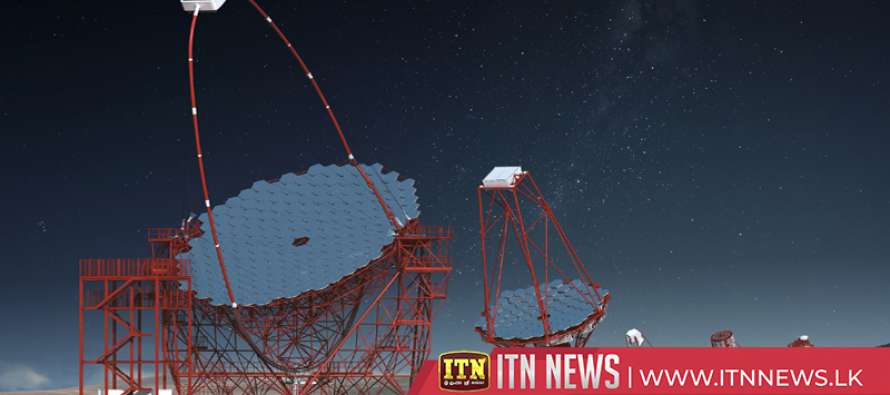 New gamma ray observatory in Chile to be world's biggest