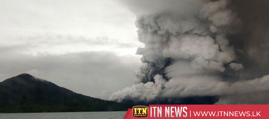 Indonesian volcano's dramatic collapse