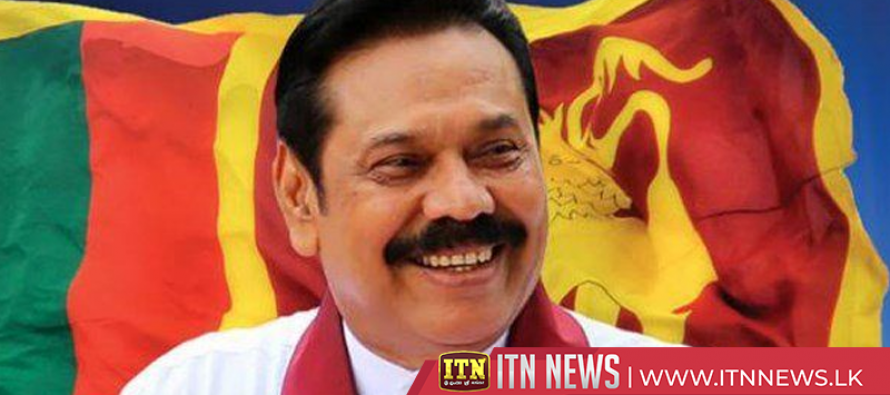 Mahinda Rajapakse becomes the Opposition Leader